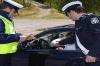 Συνεχείς συλλήψεις στον κάθετο άξονα, γιατί οδηγούσαν χωρίς να έχουν δίπλωμα