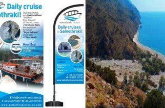 Σαμοθράκη:: Μοναδικές εμπειρίες κρουαζιέρας στο νησί, ΤΩΡΑ με τη Samothraki cruises – ΔΕΙΤΕ λεπτομέρειες