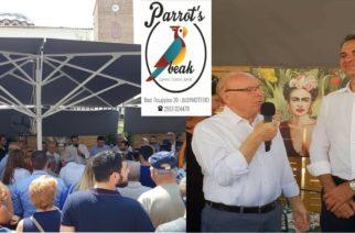 Το Parrot's beak cafe επέλεξε ο Κυριάκος Μητσοτάκης να πιει το καφεδάκι του στο Διδυμότειχο