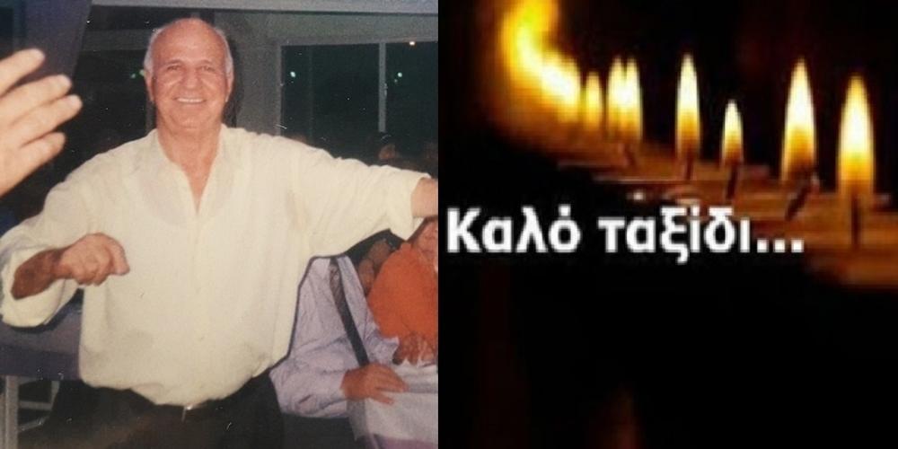 """""""Έφυγε"""" χθες ο πρώην δήμαρχος Φερών Νίκος Μανούσης"""