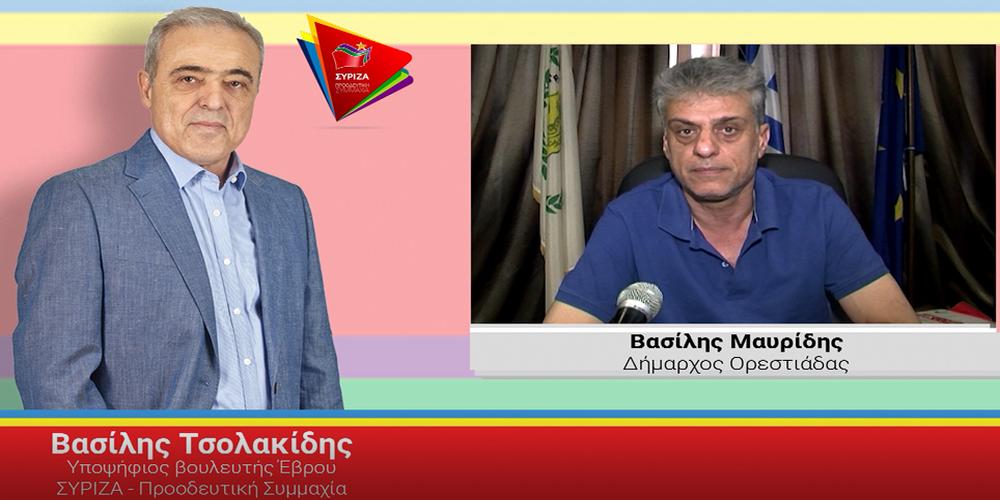 """Μαυρίδης: """"Ο Βασίλης Τσολακίδης βοήθησε σημαντικά σε πολλούς τομείς τον δήμο Ορεστιάδας"""""""