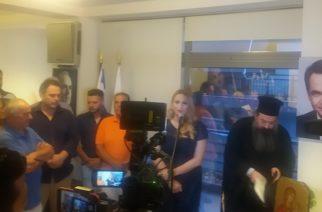 Το πολιτικό της γραφείο εγκαινίασε η υποψήφια βουλευτής Έβρου της Ν.Δ 'Ελενα Σώκου (ΒΙΝΤΕΟ)