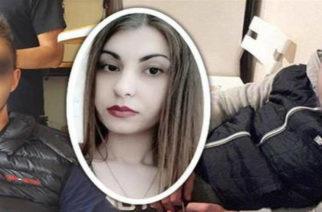 Δολοφονία Εβρίτισσας Ελένης Τοπαλούδη: Το Facebook έδωσε την απάντηση – Έκλεισε η υπόθεση