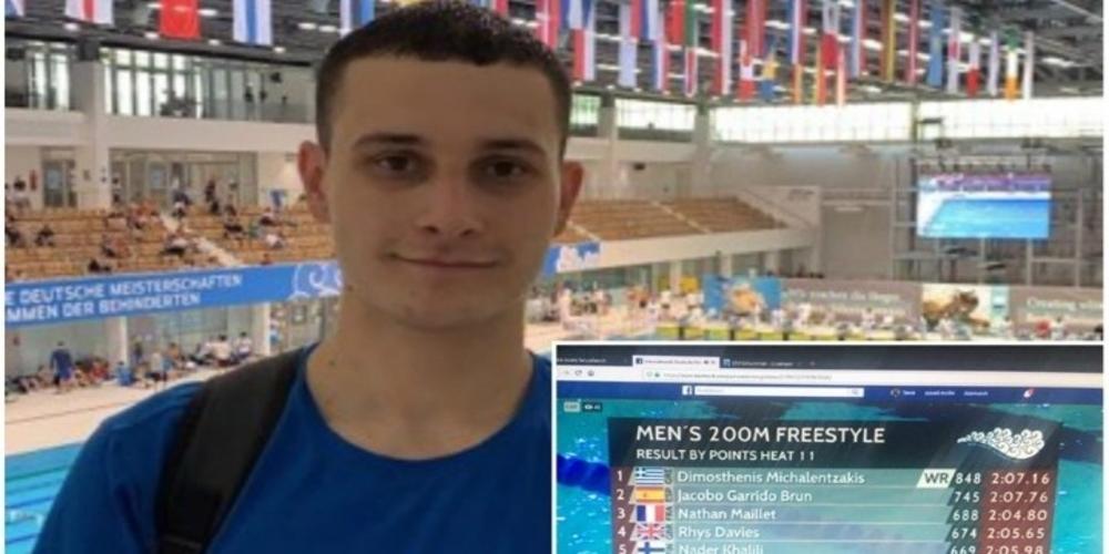 Παγκόσμιο ρεκόρ ο Εβρίτης Δημοσθένης Μιχαλεντζάκης στα 200μ. ελεύθερο S8