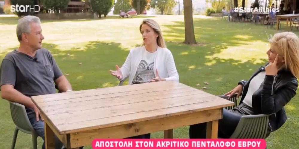 """ΒΙΝΤΕΟ: Η εκπομπή """"Αλήθειες με τη Ζήνα"""" του STAR στον Πεντάλοφο και το """"Ευρωθήραμα"""""""