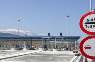 Καλώς τα δεχθήκαμε: Ξεκινάει η κατασκευή των διοδίων στο Αρδάνιο την 1η Ιουλίου!!!