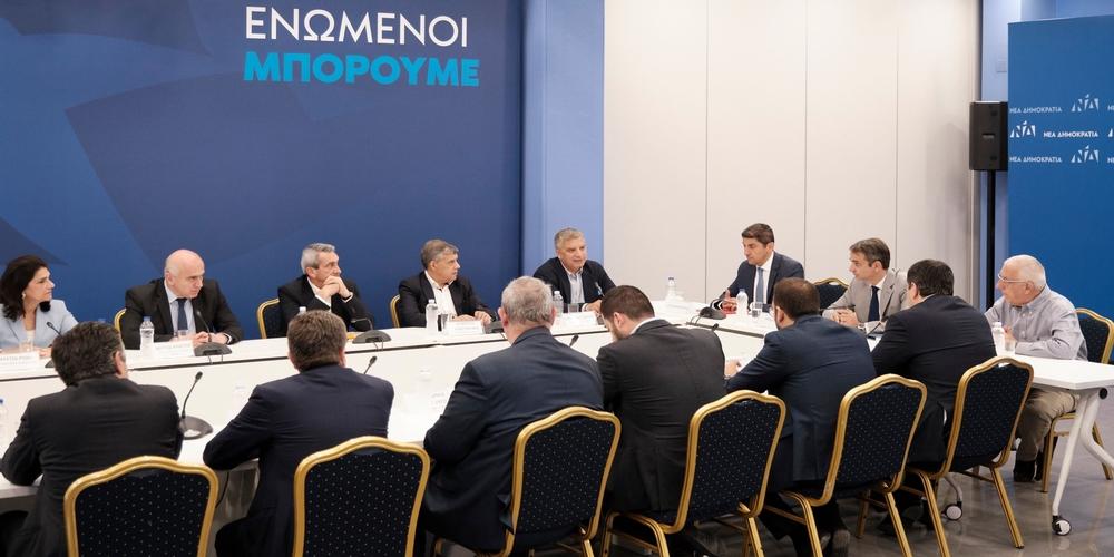 Σύσκεψη του Κυριάκου Μητσοτάκη με τoν Χρήστο Μέτιο και τους άλλους εκλεγμένους Περιφερειάρχες
