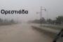 Ισχυρό μπουρίνι έπληξε πριν λίγη ώρα την Ορεστιάδα και τον βόρειο Έβρο (ΒΙΝΤΕΟ+φωτό)