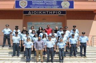 Αστυνομικοί εκπαιδεύτηκαν σε θέματα ολοκληρωμένης διαχείρισης εξωτερικών συνόρων, ταυτοποίησης λαθρομεταναστών