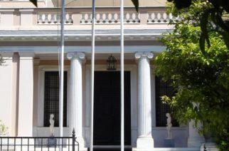 Τί συμβαίνει; Ο Πρωθυπουργός Αλέξης Τσίπρας συγκάλεσε ΕΚΤΑΚΤΩΣ για τις 5.30′ το ΚΥΣΕΑ