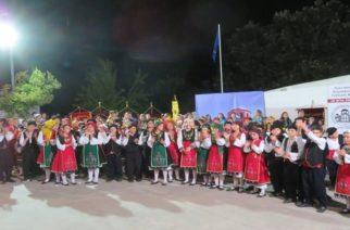 Φέρες: Μεγάλη επιτυχία η 1η Συνάντηση Παιδικών Χορευτικών Ομάδων (ΒΙΝΤΕΟ)