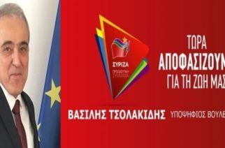 """Βασίλης Τσολακίδης: """"Τώρα αποφασίζουμε για τις ζωές μας – Διαμορφώνουμε ένα καλύτερο μέλλον για τον Έβρο"""""""