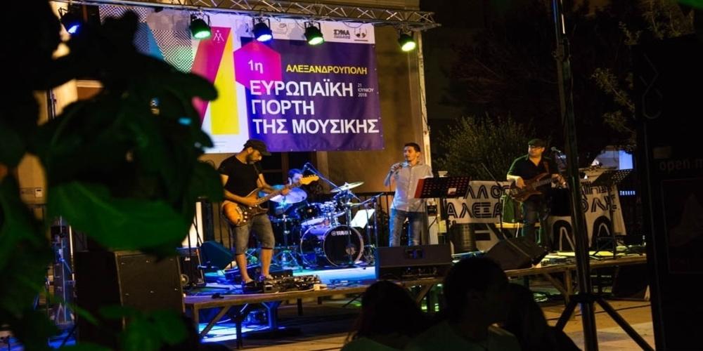 Αλεξανδρούπολη: Ο Εμπορικός Σύλλογος ευχαριστεί όσους συνέβαλλαν στην Ευρωπαίκή Ημέρα Μουσικής