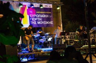 Ο Σύλλογος Μουσικών Αλεξανδρούπολης στην Ευρωπαϊκή Ημέρα Μουσικής 2019