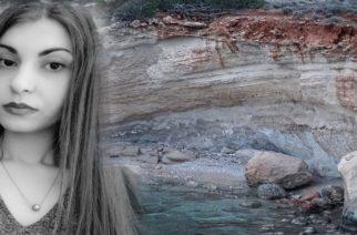 Γυναίκα πίσω από τα χυδαία σχόλια στο προφίλ της δολοφονημένης Ελένης Τοπαλούδη