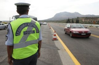 Αυξημένα μέτρα οδικής ασφάλειας από την Τροχαία, για τις επαναληπτικές Δημοτικές και Περιφερειακές εκλογές
