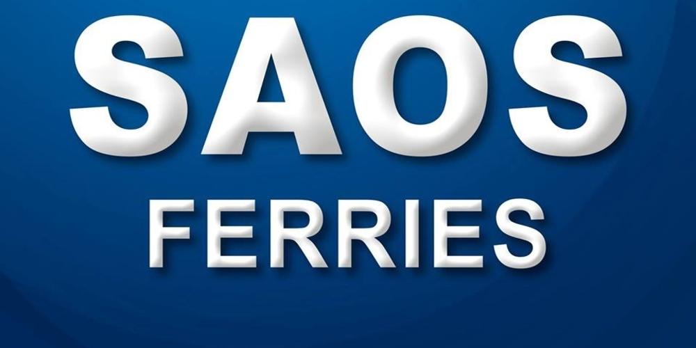 Προσλήψεις: Η SAOS Ferries ζητεί υπάλληλο για την Αλεξανδρούπολη