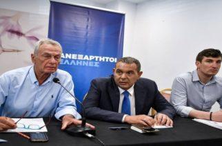 Καμμένος και Ανεξάρτητοι Έλληνες ΤΕΛΟΣ -Ανακοίνωσε ότι δεν κατεβαίνουν στις εθνικές εκλογές (μην ξεφτιλιστούν κι άλλο)