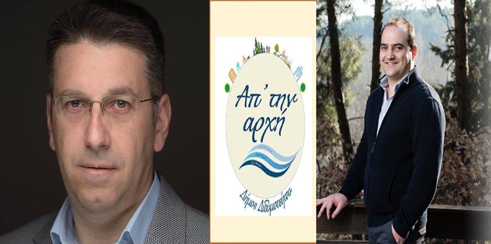 """Απάντηση Ρωμύλου Χατζηγιάννογλου στον παραιτηθέντα Γιάννη Σαρσάκη: """"Ουδείς αναντικατάστατος"""" -Επιβεβαιώνει την συνεργασία με Πατσουρίδη, Παπατσαρούχα"""
