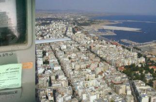 ΕΛΕΟΣ: Ο ΔΕΔΔΗΕ έκοψε το κοινόχρηστο ρεύμα σε πολυκατοικία της Αλεξανδρούπολης, εγκλωβίζοντας ηλικιωμένους και όχι μόνο