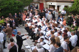 Κωνσταντινούπολη: Στα ονομαστήρια του Οικουμενικού Πατριάρχη η Παραδοσιακή Χορωδία της Ιεράς Μητροπόλεως Διδυμοτείχου Ορεστιάδος, Σουφλίου