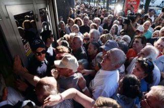 «Μαύρη επέτειος» σήμερα των capital controls – Τέσσερα χρόνια που τα επέβαλλε η Κυβέρνηση ΣΥΡΙΖΑ
