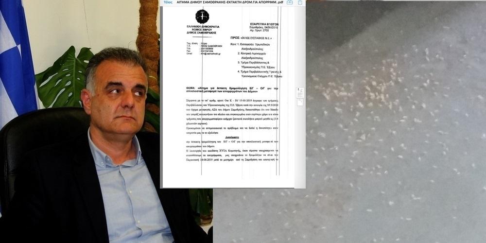 """Παραδοχή ΣΟΚ-δικαίωση Evros-news.gr: Ο δήμαρχος Θ.Βίτσας γνώριζε για την υγειονομική """"βόμβα"""" με τα σκουλίκια – Εισαγγελέας υπάρχει;"""
