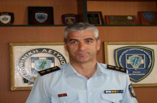 Παρέμεινε Αστυνομικός Διευθυντής Ορεστιάδας ο Ταξίαρχος Πασχάλης Συριτούδης