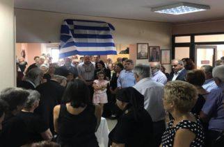 """Φέρες: """"Αίθουσα Δημάρχου Νικολάου Μανούση"""" ονομάστηκε το εντευκτήριο του ΚΑΠΗ"""
