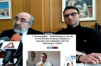 Δεν γνωρίζει ο Λαμπάκης τι… ποιεί ο Αντιδήμαρχος του Κουκουράβας και τούμπαλιν – Προκαλούν φεύγοντας πολύ γέλιο!!!