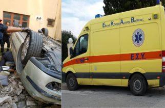 """Αλεξανδρούπολη-ΣΟΚ: """"Βουτιά"""" πέντε μέτρων για αντρόγυνο σε ακάλυπτο χώρο πολυκατοικίας!!!"""