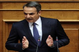 Μητσοτάκης με θετικές εκπλήξεις στη Βουλή: Μείωση 22% στον ΕΝΦΙΑ από αυτό τον Αύγουστο!!!