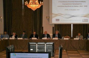 Αλεξανδρούπολη: Συνεδριάζει η Επιτροπή Παρακολούθησης του Προγράμματος ΕΣΠΑ «Ανατολική Μακεδονία και Θράκη» 2014-2020