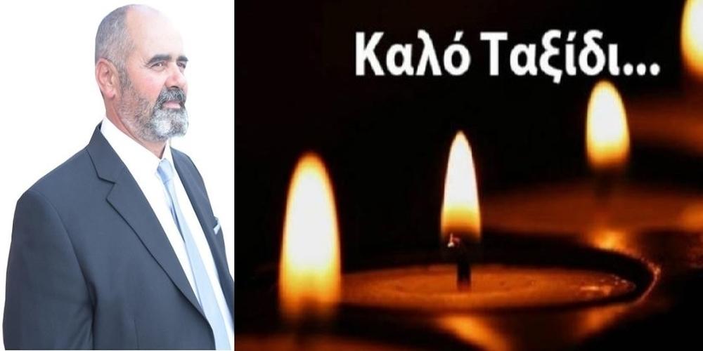 Βαρύ πένθος για τον χαμό του επί χρόνια Προέδρου της Κοινότητας Σοφικού Γιώργου Λυμπερακάκη
