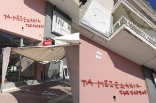 Αλεξανδρούπολη: Ξεκόλλησε κομμάτι από μπαλκόνι -Καλά που δεν περνούσε κάποιος να του έρθει κατακέφαλα