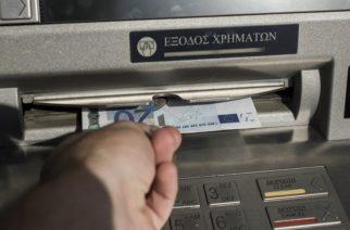 Αναλήψεις από ΑΤΜ: Αυτές είναι οι νέες τσουχτερές χρεώσεις που ισχύουν από σήμερα Δευτέρα