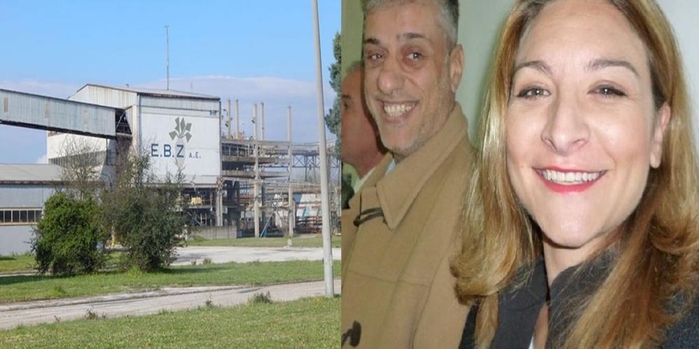 Νατάσα, Βασίλη: Μάθατε τα νέα; Εργοστάσιο Ζάχαρης Ορεστιάδας και ΕΒΖ οριστικά ΤΕΛΟΣ. Που χαθήκατε;