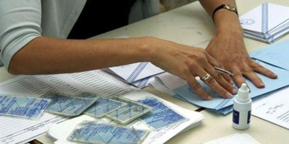 Ανοιχτά τα γραφεία ταυτοτήτων και διαβατηρίων της ΕΛ.ΑΣ στις βουλευτικές εκλογές