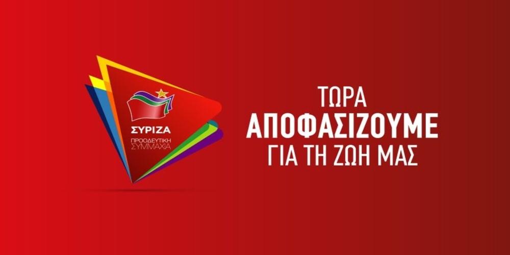 Έβρος: Κυριαρχία ΣΥΡΙΖΑ στα μειονοτικά χωριά που κέρδισε το φιλοτουρκικό ΚΙΕΦ στις Ευρωεκλογές