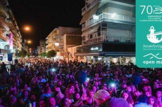 """Εμπορικός Σύλλογος Αλεξανδρούπολης: Πρόσκληση σε εθελοντές για την """"Λευκή Νύχτα"""""""