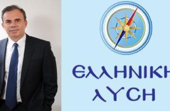 Μιχάλης Χριστοδουλίδης: Ποια είναι η ΕΛΛΗΝΙΚΗ ΛΥΣΗ