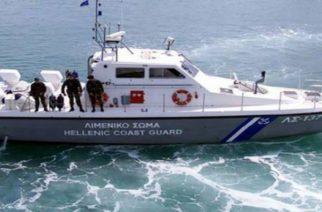 Αλεξανδρούπολη: Άλλους 13 λαθρομετανάστες εντόπισε και διέσωσε το Λιμενικό στην θάλασσα