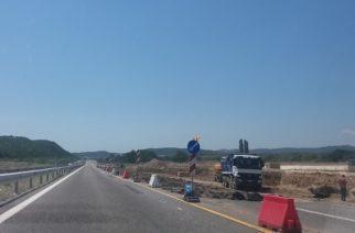 Καλορίζικος!!! Ξεκίνησε η κατασκευή του σταθμού διοδίων στο Αρδάνιο (ΒΙΝΤΕΟ)