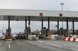 ΚΚΕ Έβρου: Καταγγέλει την κατασκευή διοδίων στο Αρδάνιο και πλευρικών στη Μέστη απ' την Κυβέρνηση ΣΥΡΙΖΑ