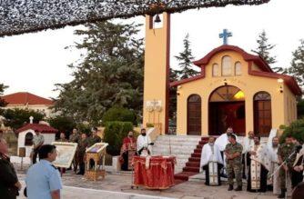 """Εορτασμός του Προφήτη Ηλία στο στρατόπεδο """"Κανδηλάπτη"""" στην Αλεξανδρούπολη από την 12η Μεραρχία"""