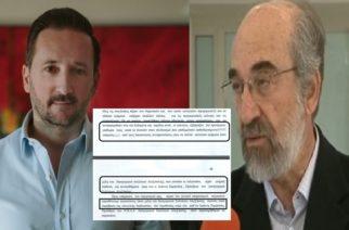 ΑΠΟΚΛΕΙΣΤΙΚΟ: Κατηγορεί 51 δικηγόρους της Αλεξανδρούπολης ότι παρανόμησαν υπέρ Ζαμπούκη, ο Β.Λαμπάκης στην ένσταση του!!!
