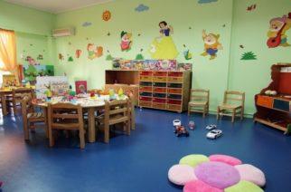 Αλεξανδρούπολη: Έκλεισε ο Ε' Παιδικός Σταθμός στο ΚΕΓΕ – Αναστάτωση στους γονείς που ψάχνουν λύσεις