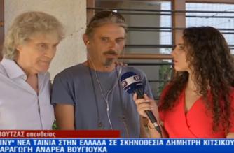 Destiny: Η ξενόγλωσση ταινία που γυρίζεται στην Ελλάδα με σκηνοθέτη τον Εβρίτη Δημήτρη Κιτσικούδη (ΒΙΝΤΕΟ)