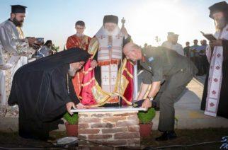 Όσιος Παίσιος: Θεμελιώθηκε Ιερός Ναός προς τιμήν του στη Νέα Βύσσα (φωτορεπορτάζ)