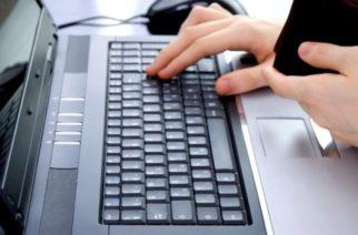 Κίνδυνος: Απατεώνες τηλεφωνούν ως τεχνικοί υπολογιστών και… χακάρουν κωδικούς e-banking και άλλα στοιχεία